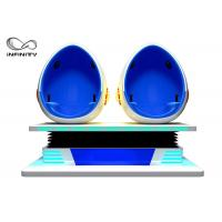 Cheap INFINITY Popular 9D Egg VR Cinema 2 Seats Blue / White Color For Business Investment for sale