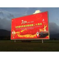 Cheap Advertising Scrolling Outdoor Led Video Screen SMD3535 P8 White Balance for sale