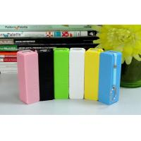 Buy cheap Perfume Mobile Power Bank with key chain for Samsung,smartphone ,1500mAh from Wholesalers