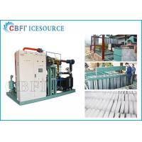 Buy cheap 50 tons Large Capacity Ice Block Machine Power Saving with Coil Evaporator from wholesalers