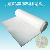 China Flame Retardant Material High Temperature Filter Media 10mm Thickness on sale