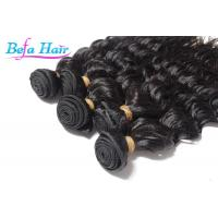 "Cheap Custom Made 30"" 32"" Peruvian Human Hair Extensions With No Synthetic wholesale"