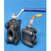 Cheap Forged Ball Valve for sale