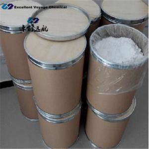 Quality M(2-mercapto-benzimidazole) CAS:583-39-1 Molecular formula:C7H6SN2 wholesale