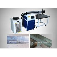Cheap High Speed Double Path Laser Welding Machine For Stainless Steel CE Approved for sale