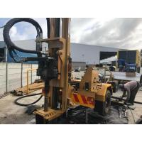 Cheap Portable Drilling Depth 200M Water Well Drilling Rig With CE ISO Certification for sale