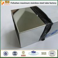 Cheap food grade polished surface 316 stainless steel square tubing price for sale
