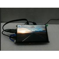 Buy cheap 7 Inch 1024x600 IPS Sunlight Readabel Capacitive touch LCD Monitor with DC 5V In from wholesalers