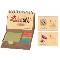 Cheap special fashion 2014 calendar with 12 months for sale