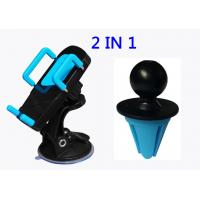 Cheap Sucker Design In Car Vehicle Cell Phone Holder , 55mm-100mm Width for sale
