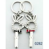 Cheap cute couple rabit sword keychains wholesale China for sale