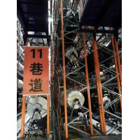 Cheap 24 Meters Height Automated Storage And Retrieval System In Rolling Fabrics Management for sale