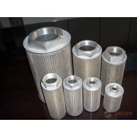 Buy cheap 316L stainless steel sintered metal filter from wholesalers