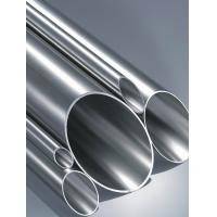 Cheap Seamless ms pipes for sale