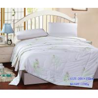 China 2015 Fashio Comfortable High Quality Quilt on sale