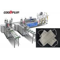 Cheap MK-290-2 New Model High Output Non-Woven Mask Making Machine (Double Out) for sale