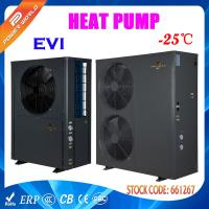 China Split Type High COP Low Temperature Heat Pump LED Control Panel on sale