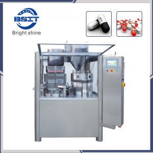 Cheap NJP3500 automatic pill capsule filling machine/gelatin capsule filling machine for sale