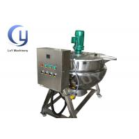 Cheap Automatic Gas Cooking Ss Jacketed Kettle Pot With Mixer Uniform Heating for sale
