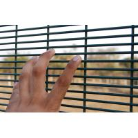 Cheap Q235 Steel Wire Mesh Security FencingFlat Panel PVC Coated ISO Certificated for sale