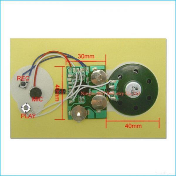 Quality Sound Module, Sound Chip, Voice Module wholesale