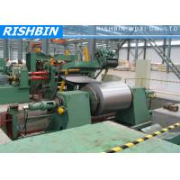 Buy cheap Carbon Steel , Color Steel Simple Slitting Cutting Machine Line with 60 m / min from wholesalers