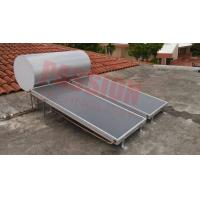 Cheap Silver Fluorocarbon Type Flat Plate Solar Water Heater , Pressurised Heating System for sale