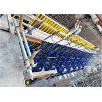 Cheap Heavy Duty Single Sided Wall Formwork Adjustable Pouring Height For Metro Station for sale