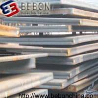 Cheap DIN17100 St37-2 steel manufacturer for sale