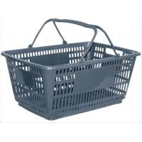 China Multi - functional Picnic hand held shopping baskets Flexible With Great Durability on sale