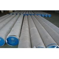 Cheap Large Diameter Duplex Stainless Steel Pipe wholesale