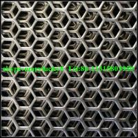 Stainless Steel Perforated Metal Perforated Stainless