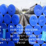 Cheap Black Seamless Pipe/Black Seamless Pipes/Seamless Pipe for sale