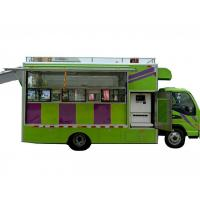 Cheap JAC Multi Function Mobile Kitchen Truck / Movable Food Catering Truck for sale