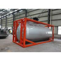China 40ft ISO tank container for LPG gas (propane) on sale