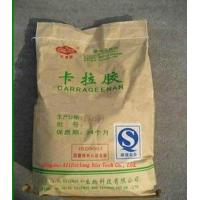 Cheap Food Grade Carrageenan Powder For Gum Gelling Agent in Foodstuff for sale