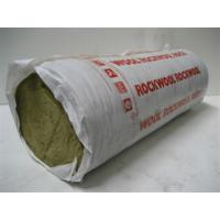 Cheap Rock wool blanket insulation with wire mesh for power plant and pipe insulation for sale
