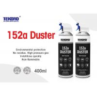 Cheap 152a Duster & Lint Remover For Delicate Precision Equipment And Hard - To - Reach Areas for sale