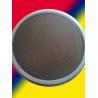 Buy cheap premixed mortar, dry mortar, expansive mortar, fireproof mortar, polymer mortar, from wholesalers