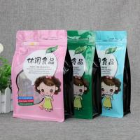 China Custom made Stand up foil bags for food packaging made in China on sale