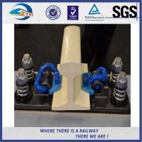 Quality High Quality Pandrol E Type Railway Fastening System E2091 Railroad Fastener Rail Clamp wholesale