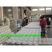 Cheap Conical Corrugated Roof Sheeting Machine With Double Screw Extruder for sale