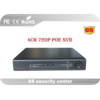Cheap 720P 4 Channel Digital Video Recorder H.264 DVR Network / IP Remote Monitoring for sale