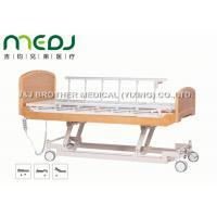 Cheap Semi Fowler Electric Hospital Bed MJSD04-09 Nursing Bed With Wood Board for sale