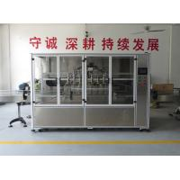Cheap OEM 220v Drinking Liquid Filling Machine , ISO Pneumatic Filling Line for sale