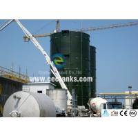 Cheap 5000 m3 Fire Water / Fresh Water Storage Tank with Great Corrosion and Abrasion Resistance wholesale