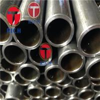Buy cheap GB/T 3093 TORICH High Pressure Seamless Steel Tubes for Diesel Engine from wholesalers