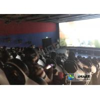 Cheap Entertainment Genuine Leather Motion Chairs XD Theatre In 4XD Cinema Hall for sale