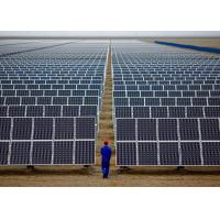 Cheap Refurbished Poly Second Hand Solar Panels 1640 X 992 X 40 Mm In Stock for sale