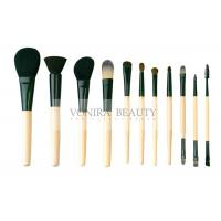 Cheap Basic 11Pcs Mface Makeup Brush Set With Three Multi Functional Duel End Eye Brushes for sale